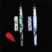 畫皮多功能玻璃蘸水筆藝術平尖繪畫練字筆花體英文蘸水筆 【全館免運】