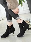 女靴2019秋冬季新款韓版高跟加絨尖頭時尚短靴細跟馬丁靴女鞋子  喵小姐