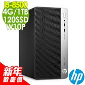 【現貨-新年歡慶價】HP電腦 400G5 i5-8500/4G/1T+120SSD/W10P 商用電腦