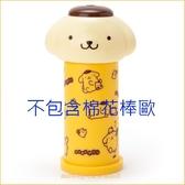 可愛家☆布丁狗造型彈跳式棉花棒空罐(不包含棉花棒)-可當抽籤筒-抽幸運籤-當擺飾-日本正版商品