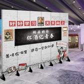 燒烤店火鍋飯店屏風隔斷牆包間專用簡易家用折疊行動餐廳進門擋風 (橙子精品)