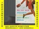 二手書博民逛書店罕見世界知識畫報(1988.7)Y331605