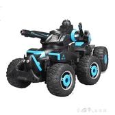 遙控汽車超大號充電動六輪坦克越野攀爬戰車大腳射水男孩玩具車最低價YQS 小確幸生活館