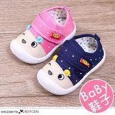 寶寶卡通熊造型透氣軟底學步鞋