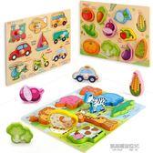 拼圖兒童益智玩具幼兒數字立體拼板1-2-3歲男孩女孩寶寶早教拼板  凱斯盾數位3c