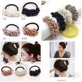 ✿米亞生活館✿  韓國珍珠髮圈4條裝 髮束