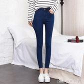 高腰牛仔褲女小腳黑色長褲學生彈力顯瘦韓版鉛筆九分褲子 全網最低價