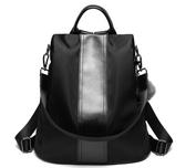 後背包女新款韓版潮大容量包時尚百搭軟皮女士小背包學生書包 限時熱賣