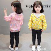 女童秋裝可愛外套小孩韓版上衣服寶寶開衫洋氣夾克兒童秋天沖鋒衣『艾麗花園』