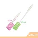 日本 Mameita 茶杯/水壺  2段式 專用清潔刷 KB-430 【RH shop】日本代購