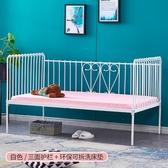 兒童床 兒童床帶護欄女孩公主床嬰兒床鐵藝單人床小床邊床加寬床拼接大床【男人範】