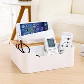 簡約木蓋桌面紙巾盒餐巾紙盒家用茶幾遙控器收納盒子面紙盒抽紙盒