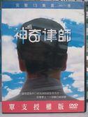 挖寶 片R05 028  DVD 影集【神奇律師第1 季/第一季4 碟】繁體中文英文字幕選