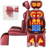 按摩椅墊器多功能全身振動揉捏枕脖子家用肩頸部腰部背部YC504【雅居屋】