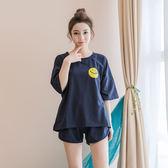 韓版學生睡衣女夏季短袖棉質可愛清新清新兩件套裝 LR240【歐爸生活館】