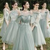 森系伴娘服2020新款夏季伴娘禮服裙仙氣質顯瘦中長款姐妹團洋裝-米蘭街頭