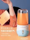 榨汁機 英國阿伯尼瑞無線榨汁機家用小型充電迷你榨汁杯電動炸果汁機 萊俐亞