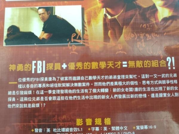挖寶二手片-0055-正版DVD-影集【數字搜查線 第3季 第三季 全24集6碟】-(直購價)