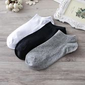 全館85折~【10雙】旅行男士免洗襪旅游出差即棄襪~99狂歡購