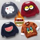 兒童羊羔絨衛衣男童三層加絨加厚女寶寶衣服冬裝保暖上衣小童棉衣
