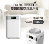 G-Plus Pro 600雙側進風空氣清淨機[24期0利率]