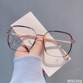 眼鏡顯臉小素顏黑框眼鏡女潮網紅款大框方形平光鏡防輻射藍光鏡男 迷你屋 上新