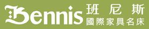班尼斯國際名床