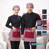 晶輝專業團體制服CH138*服務員男女半身短款黑色小圍裙酒店飯店西餐廳咖啡廳廚房廚師圍裙