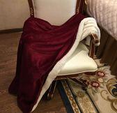 小毛毯沙發蓋毯羊羔絨雙層加厚珊瑚絨辦公室午睡午休空調兒童毛毯xx8664【每日三C】TW
