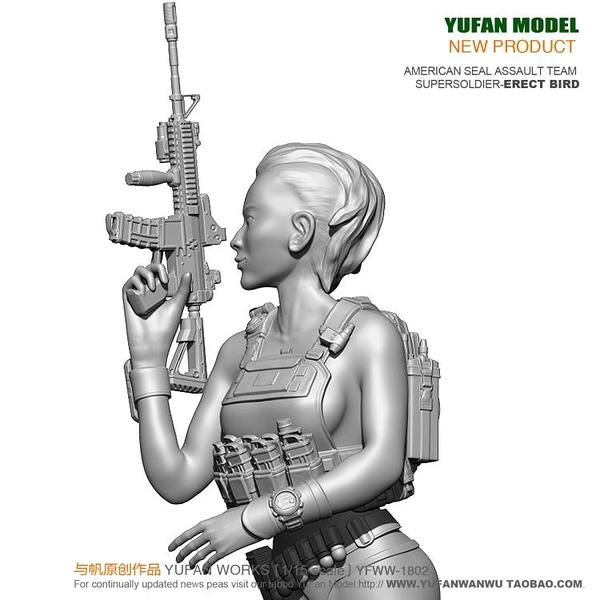 YUFAN Model ERECT BIRD 1