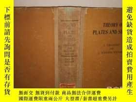 二手書博民逛書店THEORY罕見OF PLATES AND SHELLS 板殼理論Y222470 看圖 看圖 出版1959