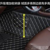 全大包圍汽車腳墊專用大眾新老捷達寶來朗逸速騰邁騰桑塔納cc朗行 簡而美