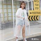 雨衣外套旅游長款全身徒步男女通用便攜式戶外一次性雨披加厚 PA3210『科炫3C』