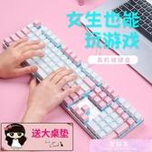 線控鍵盤達爾優牧馬人合金版機械鍵盤 装饰界