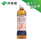 【伊藤園】TEAS'TEA 蜜桃紅茶PET535mL(24瓶/箱)
