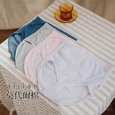 愛戀小媽咪 婦幼用品 莫代爾棉高腰孕婦內褲 L-XL