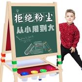 兒童畫畫板雙面磁性小學生黑板畫架支架式涂鴉白板寶寶家用寫字板  ATF  魔法鞋櫃