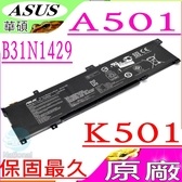 ASUS 電池(原廠)-華碩 B31N1429,A501,K501 電池,A501LB,A501LU,A501LX,K501LB,K501LX,K501UB,K501UX