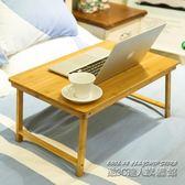 可折疊筆記本電腦桌床上用   IGO