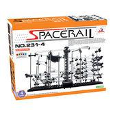 賽先生科學工廠 科學玩具 組裝模型 Spacerail曲速引擎 瘋狂雲霄飛車 等級4