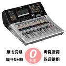 ☆唐尼樂器︵☆分期免運公司貨 YAMAHA 山葉 TF1 16軌 數位混音座 TF-1 Digital Mixer