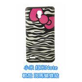 小米 紅米Note 手機殼 軟殼 保護套 貼皮工藝 kitty 凱蒂貓