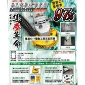 GDC-100 4 手提砂輪機用 研磨集塵罩 PDA-100K