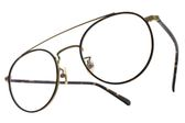 NINE ACCORD 光學眼鏡 PLACO OLIVER C05 (琥珀棕-銅) 韓版細框飛行款 平光鏡框 # 金橘眼鏡