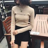 秋冬新款韓版簡約百搭刺繡套頭毛衣修身長袖T恤打底針織衫女上衣