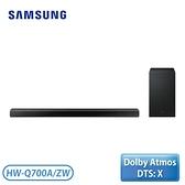 [SAMSUNG 三星]3.1.2 Ch Soundbar HW-Q700A/ZW