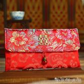 新款1萬元紅包袋結婚創意大紅包中式婚禮個性布藝禮金紅包利是封 晴天時尚館