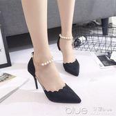 高跟鞋女尖頭黑色性感一字扣細跟單鞋春秋季紅色婚鞋女鞋 深藏blue