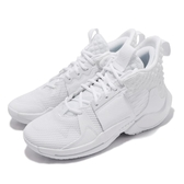 Nike Jordan Why Not ZER0.2 PF Russell Westbrook 白 全白 籃球鞋 男鞋 【PUMP306】 BV6352-101