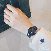 男士星空手錶 新概念手表男士男學生韓版潮流時尚2019 BT1690『寶貝兒童裝』